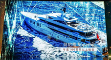 Fine anno col botto per Benetti: lo yacht Spectre vince il premio Best of the Best di Robb Report Cina