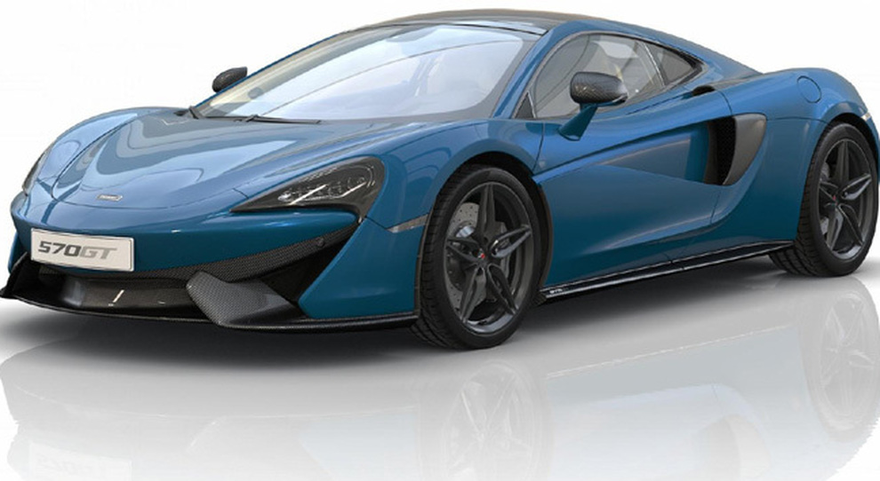 La McLaren 570GT Commemorative Edition